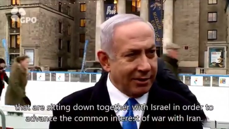 IsraelNetanyahuWarIran
