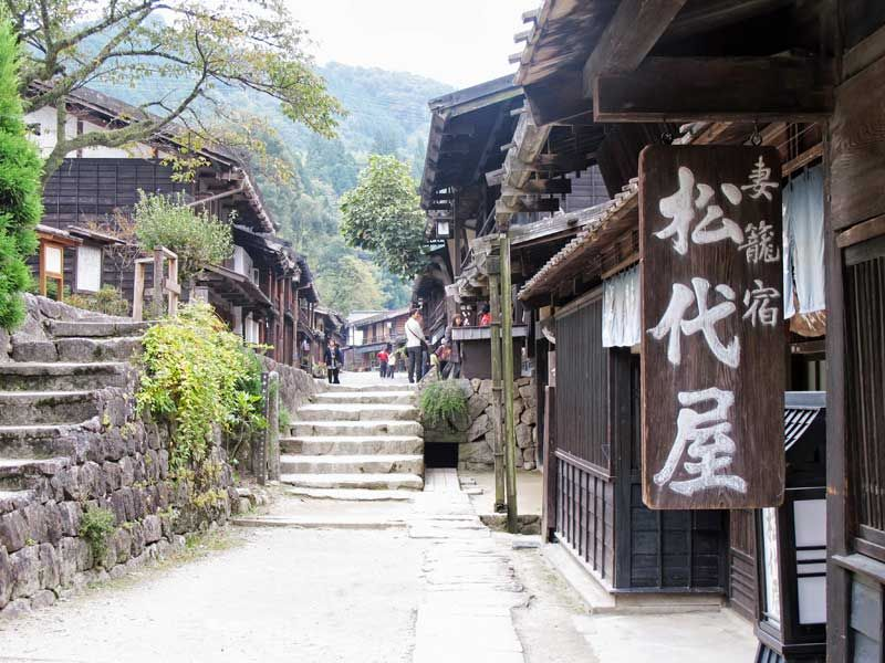 Best Walking Tours - Walk the ancient Nakasendo Way via the Kiso Road in Japan