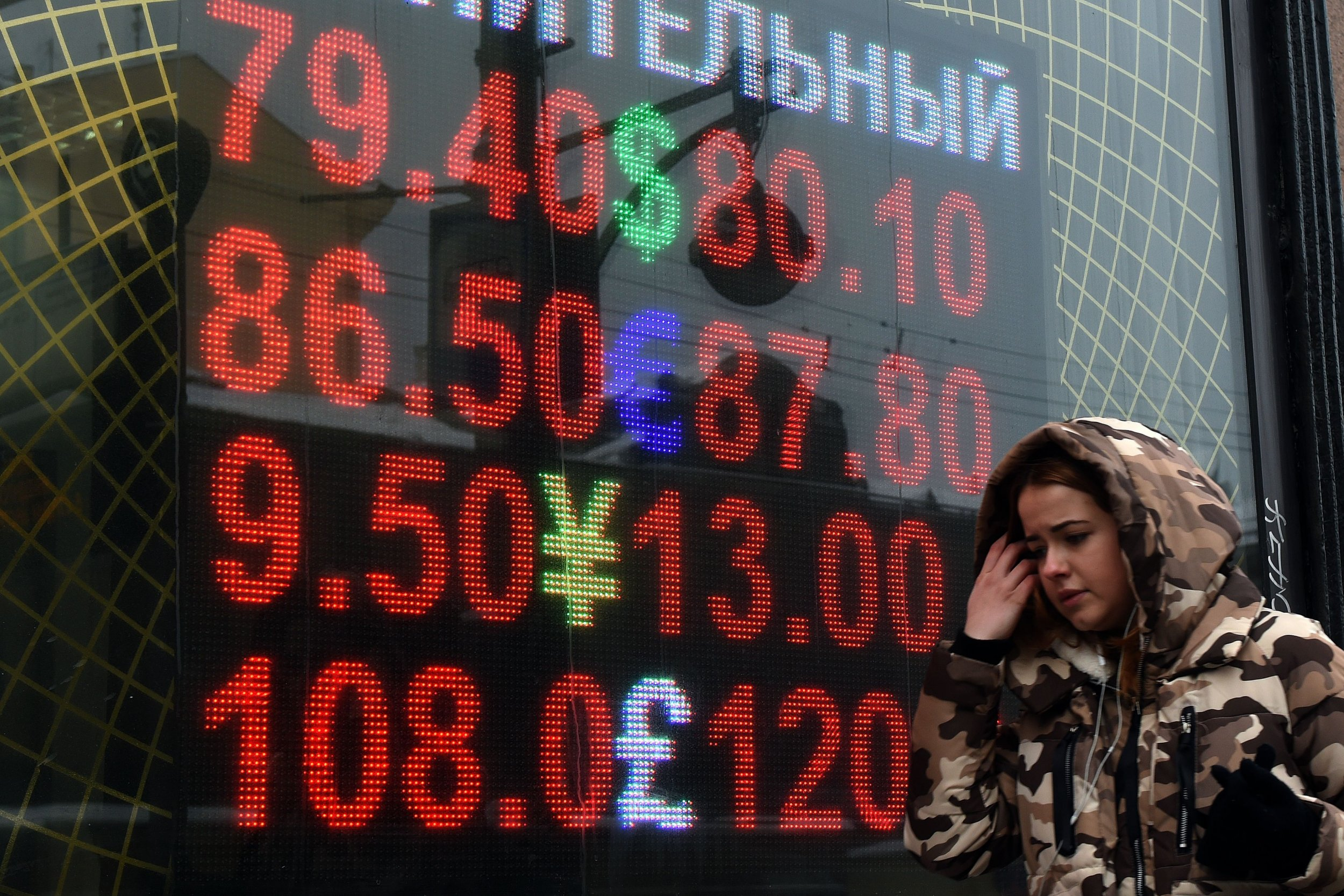 Russia shadow economy black market