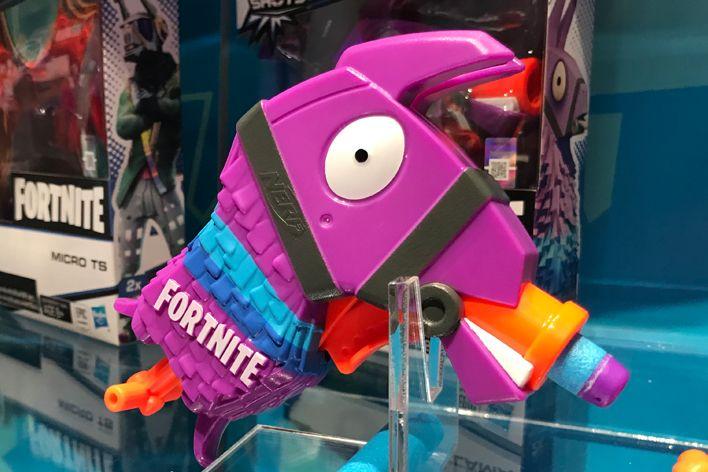 fortnite_llama_nerf_gun