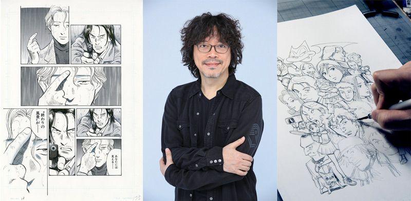 Naoki Urasawa japan house manga