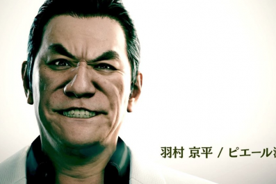 sega, pulls, judgment, ps4, game, yakuza, pierre, taki, voice, actor, arrest, cocaine, drug, charges, worldwide, release, date,