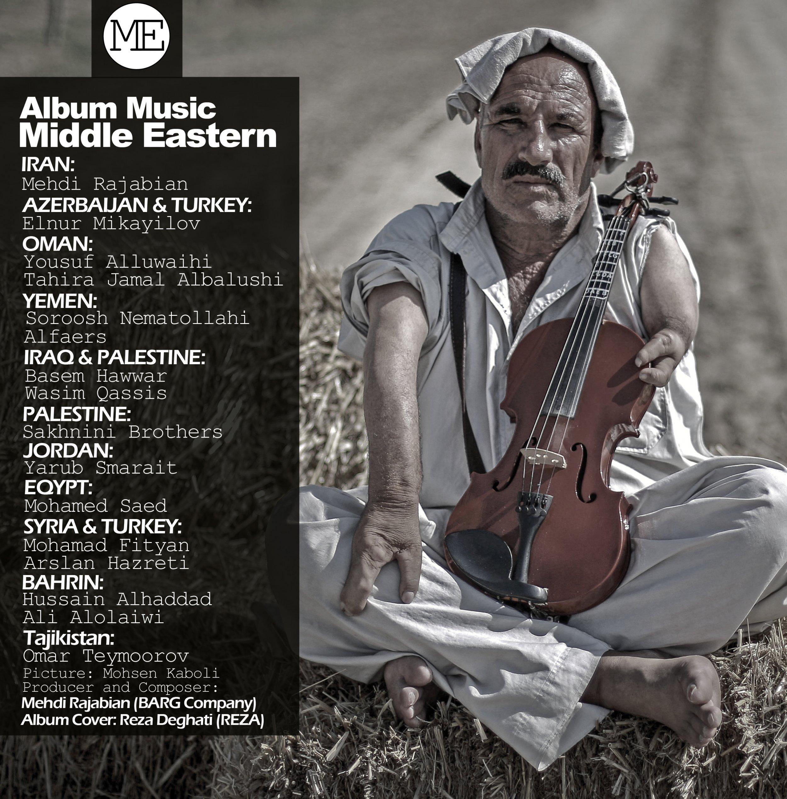 middle east music mehdi rajabian