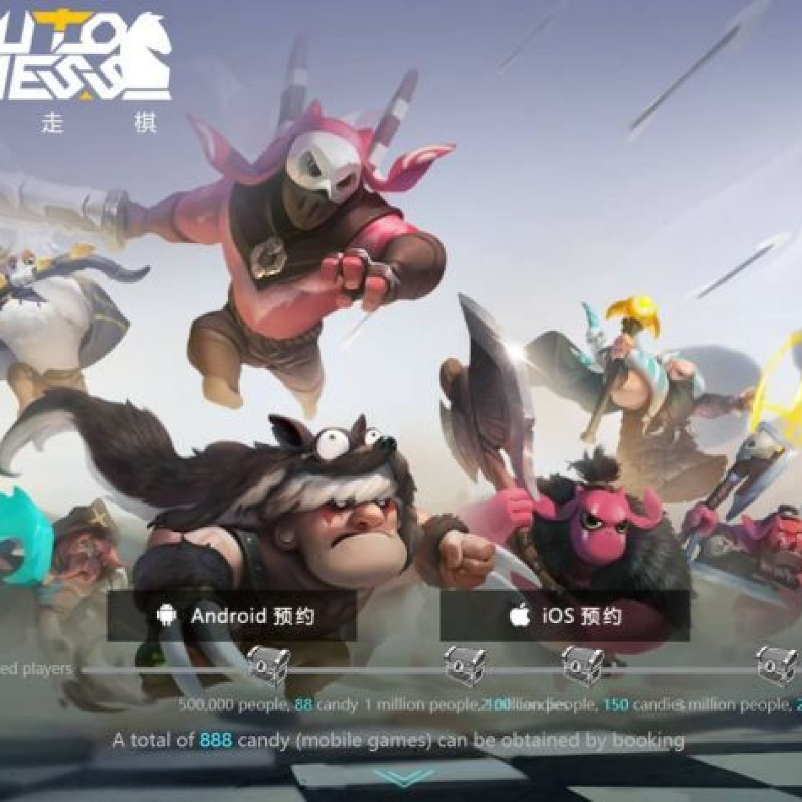 DOTA 2 Auto Chess' Comes to Mobile: How to Download Viral