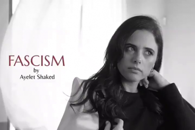 Ayelet-Shaked-Fascism-Perfume
