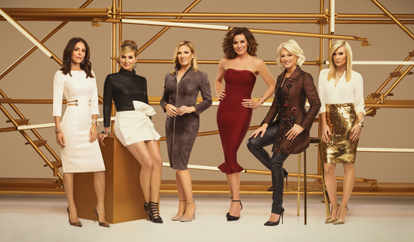 'Real Housewives of New York City' Season 11 Spoilers: Bethenny Reveals Engagement