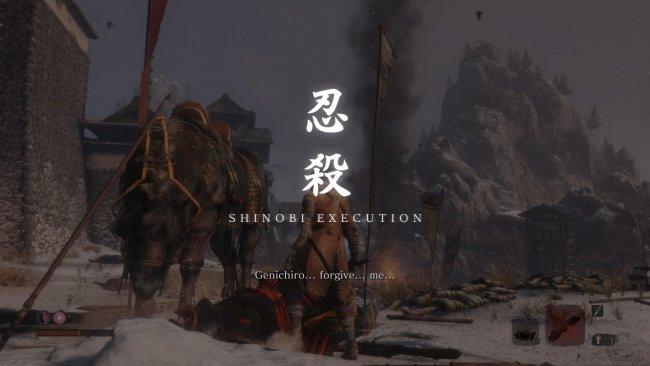 Sekiro' Boss Guide: How to Beat Gyoubu the Demon