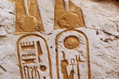 Ancient Egypt, Palace, Ramesses