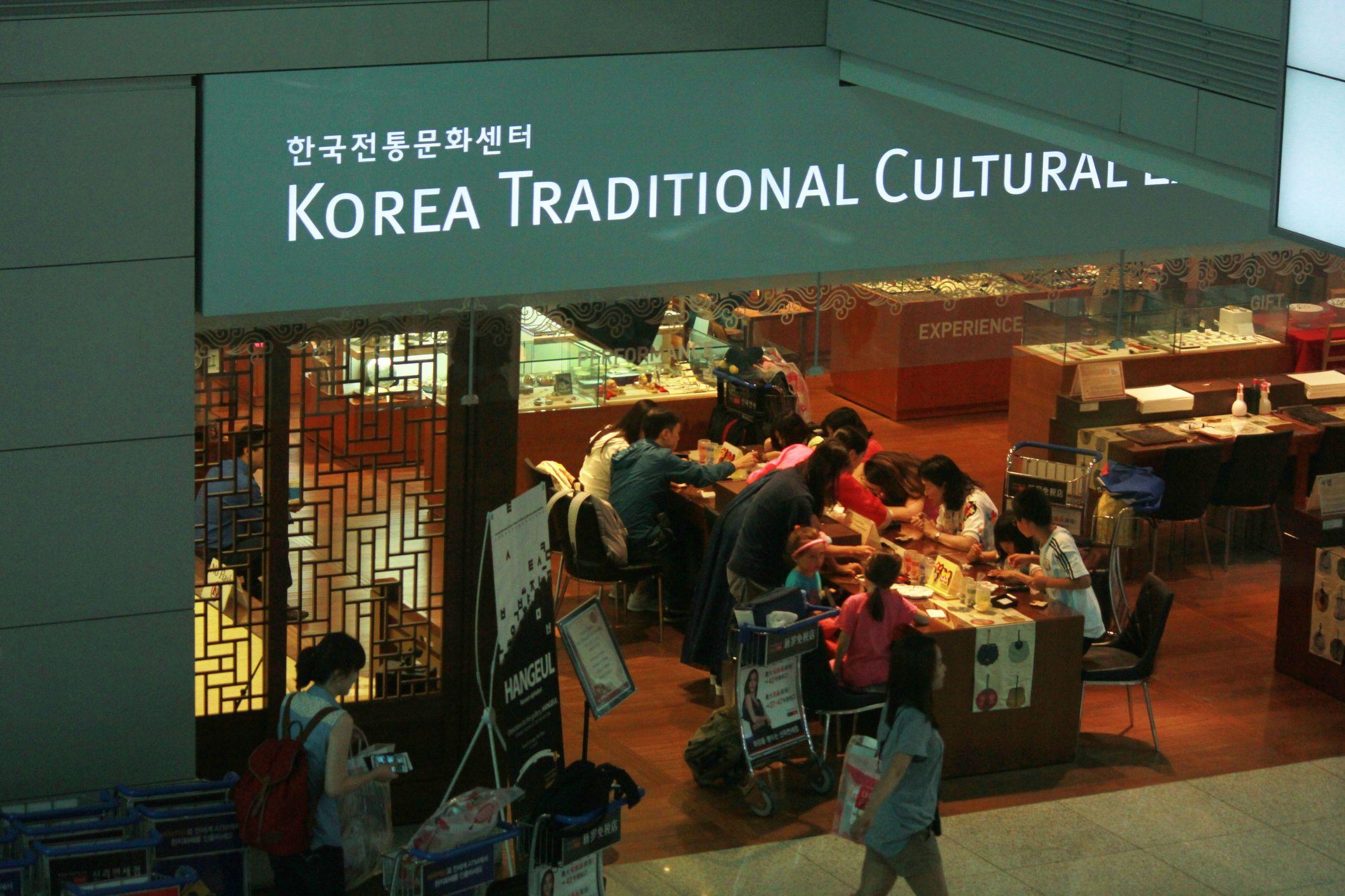 3 Incheon International Airport