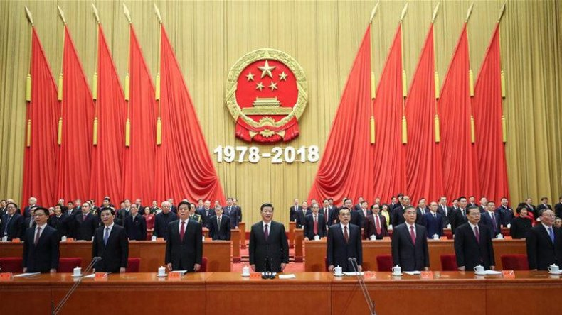 ChinaXi40YearsReform