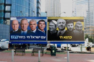 israel, election, results, netanyahu, gantz, trump