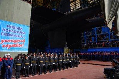 RussiaBelgorodSubmarine