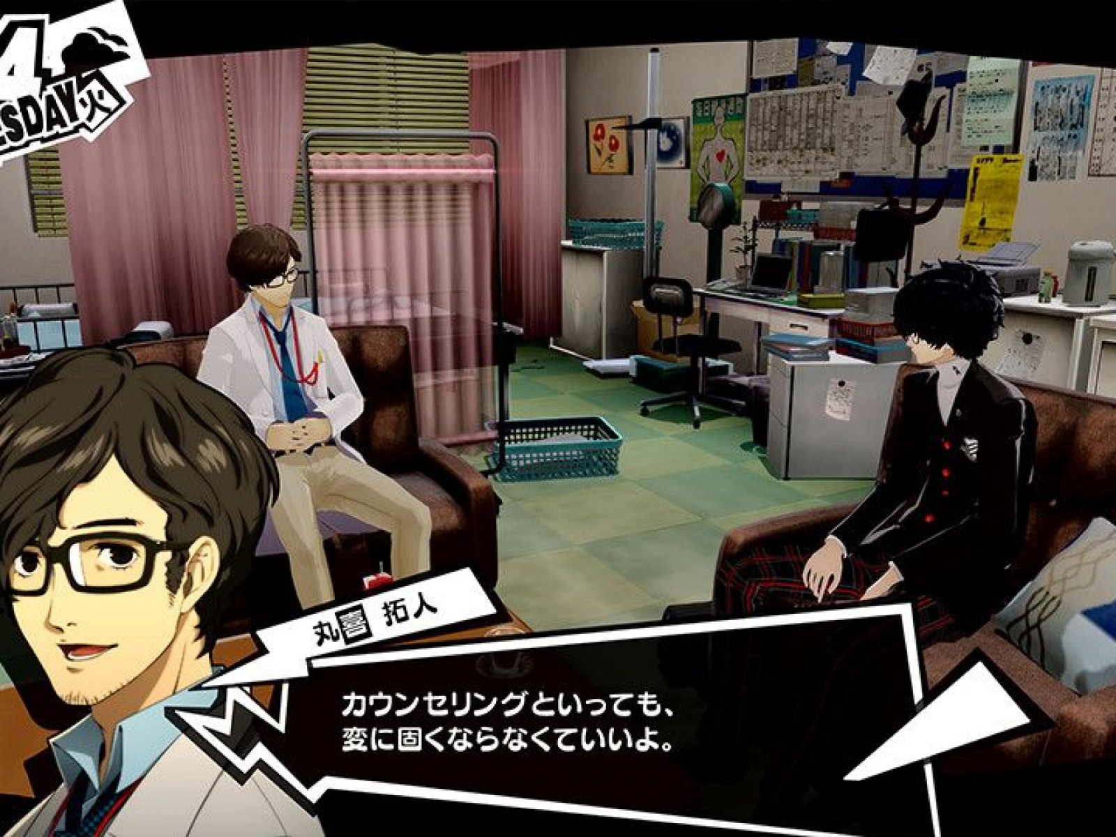 Persona 5 The Royal': Everything We Know So Far