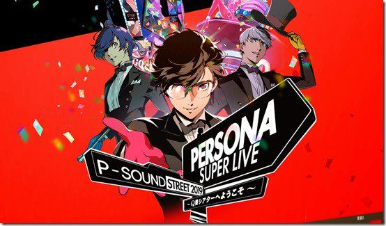 persona 5 the royal psound concert