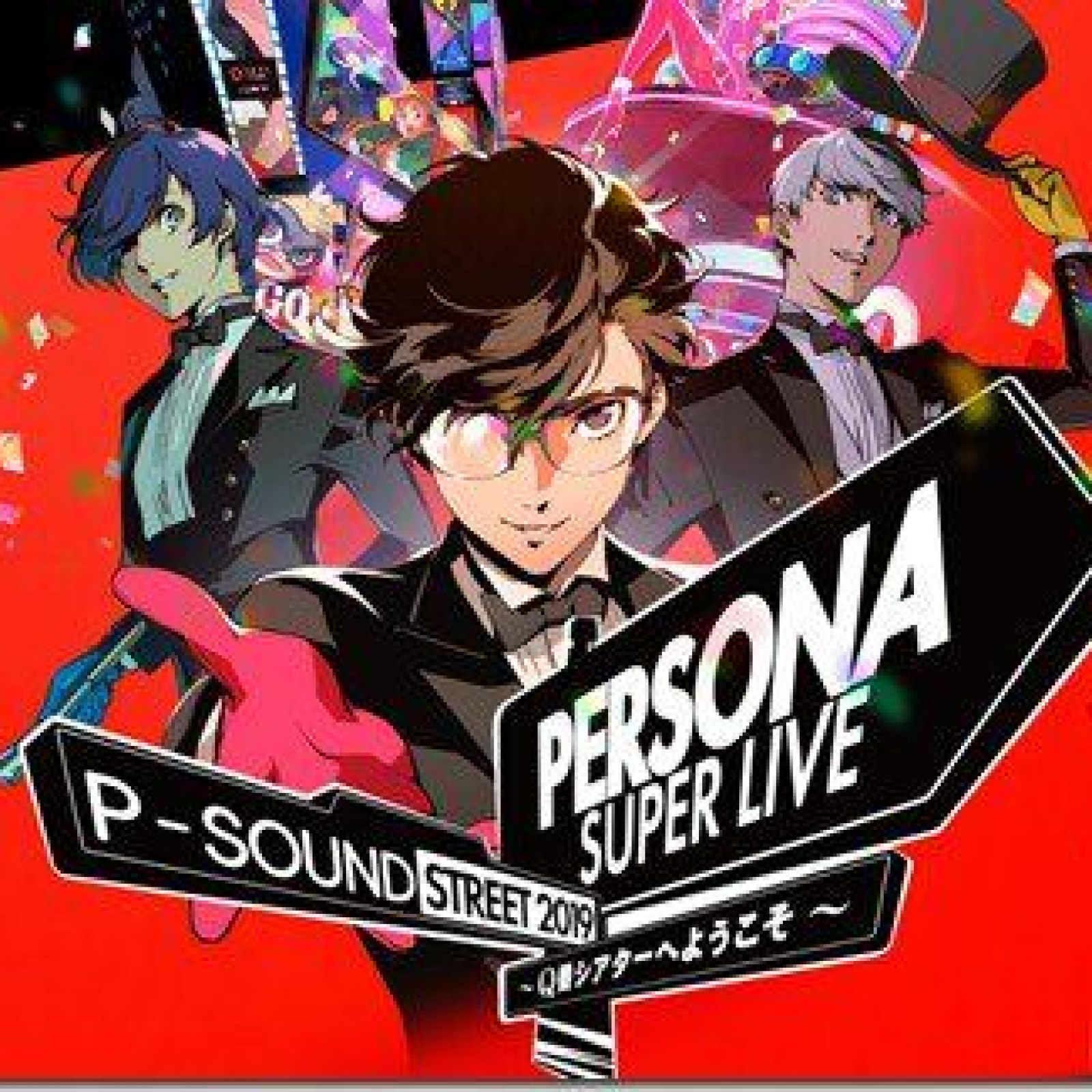 Persona 5 The Royal Everything We Know So Far