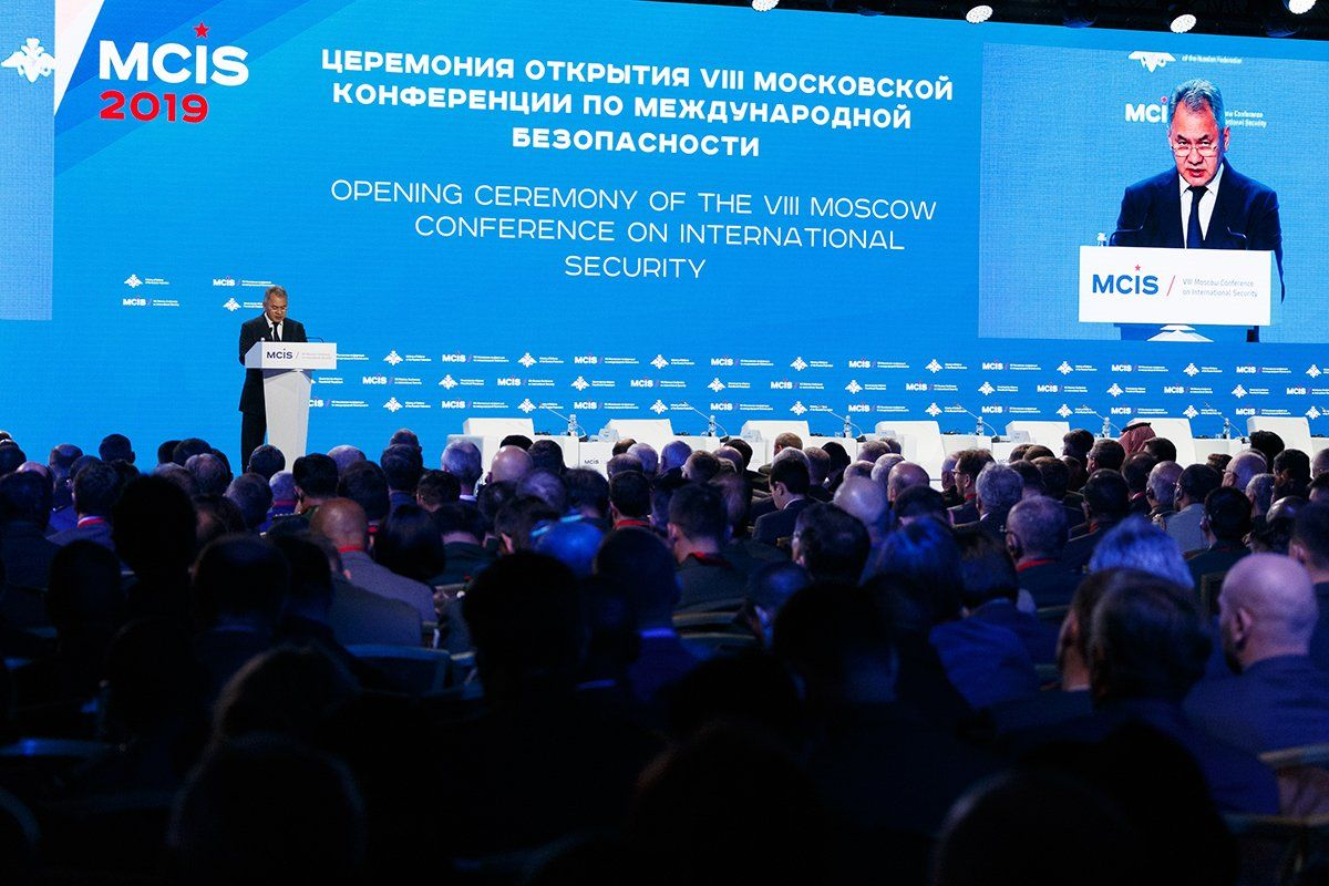 MoscowConferenceInternationalSecurity2019