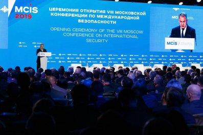 MoscowConferenceInternationalSecurity2019