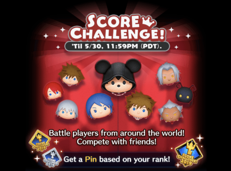 tsum, tsum, may, 2019, event, calendar, upcoming, jedi, luke, star, wars, capsules, lucky, time, select, boxes