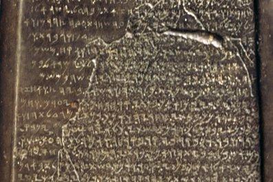 Mesha Stele, Bible