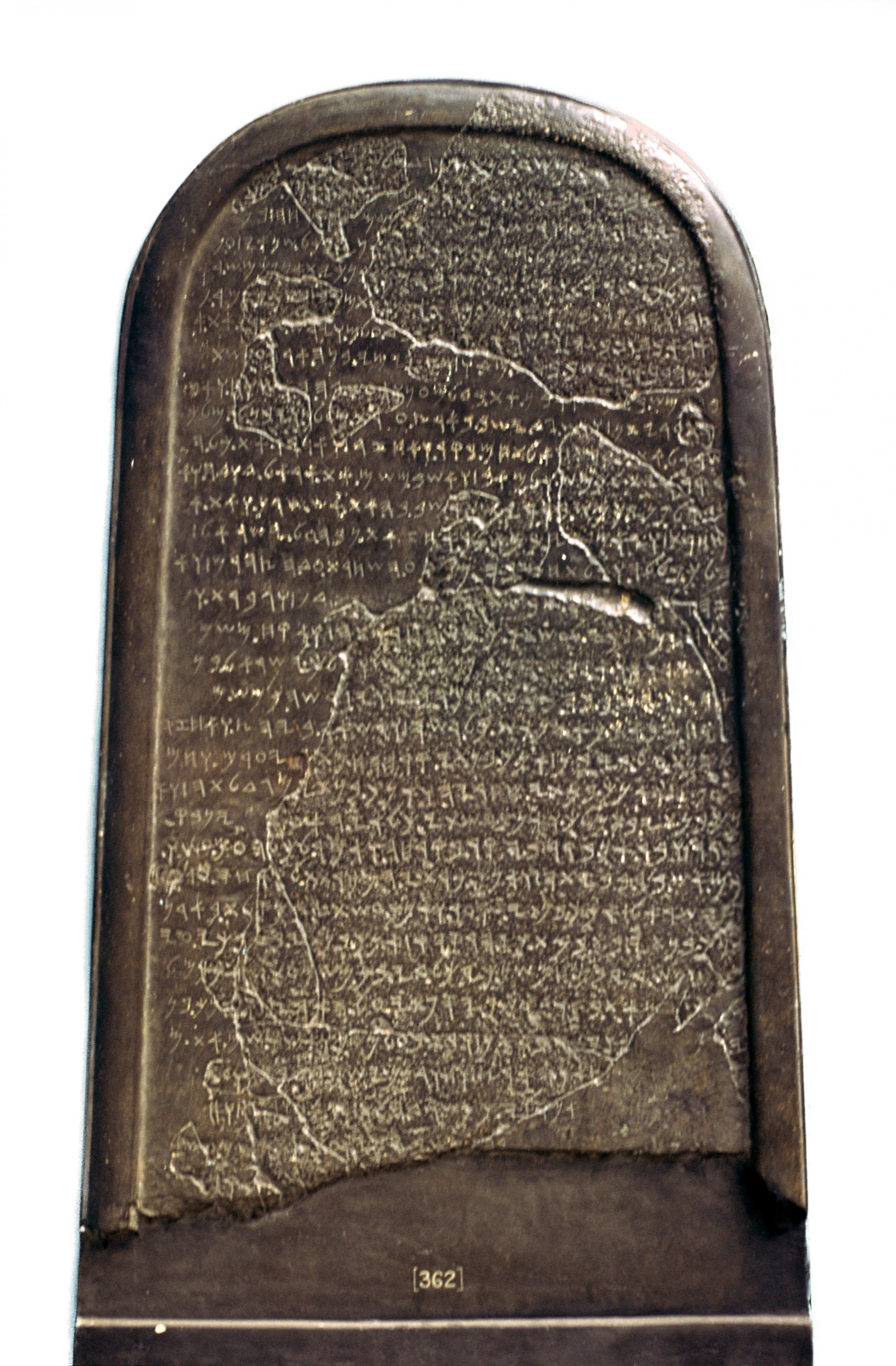 Mesha Stone, Biblical King