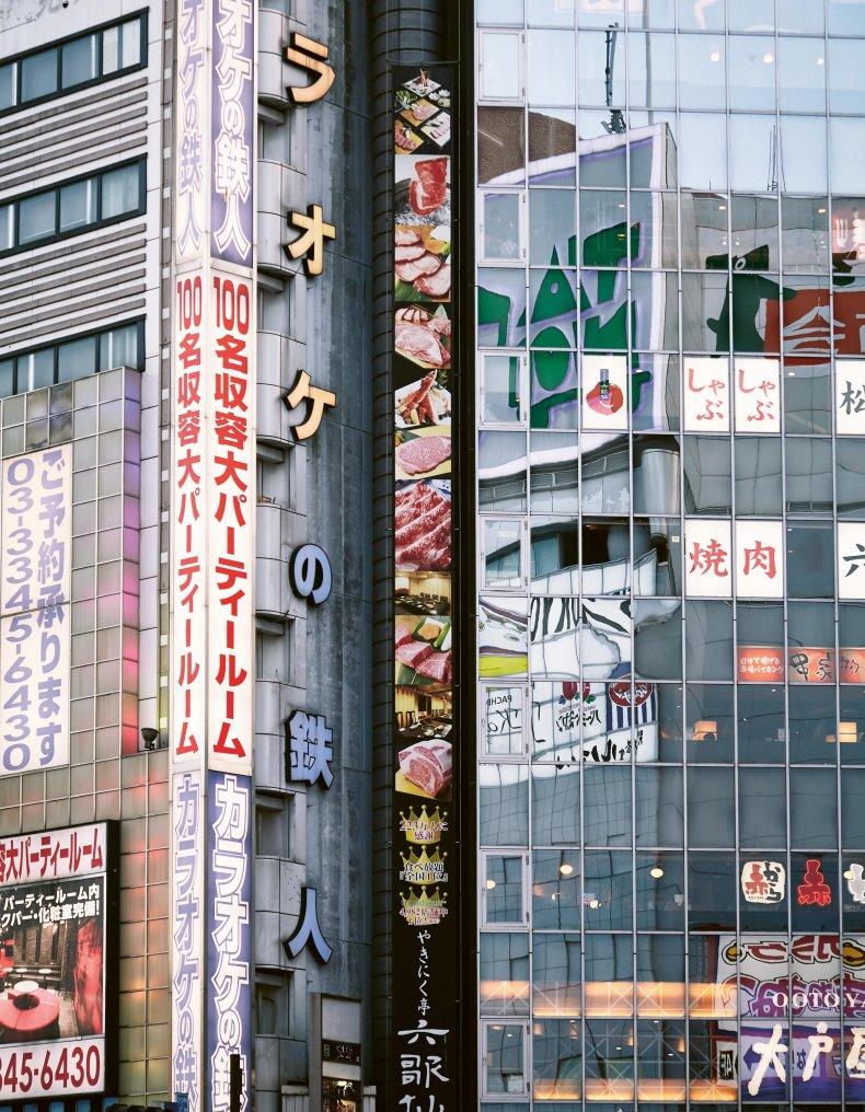 Tokyo Stories_pg163 photo credit Nassima Rothacker