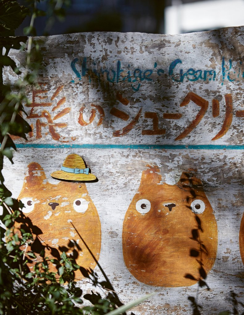 Tokyo Stories_Shirohiges Cream Puffs_pg175_photocredit_Nassima Rothacker