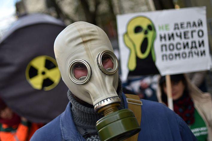 Chernobyl safe now when will header