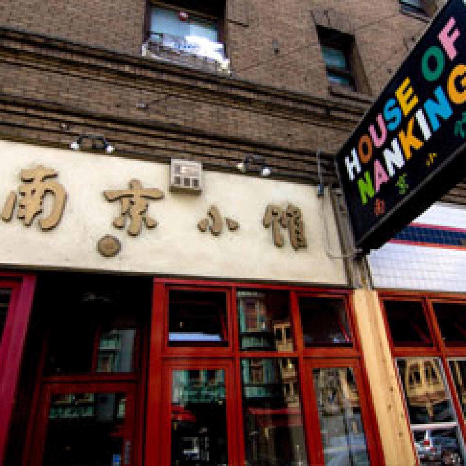 7 Best Restaurants In San Francisco S Chinatown