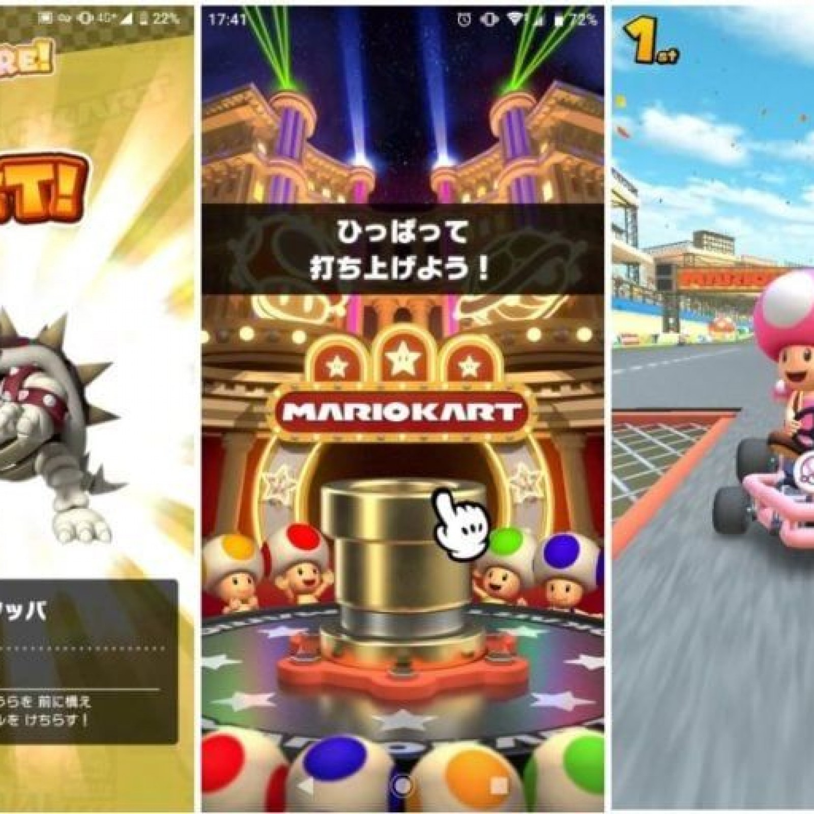 Mario Kart Tour' Beta Potential Bogged Down By Microtransactions