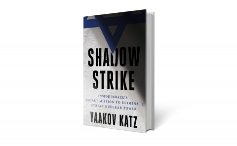 PER_ShadowStrike_Book