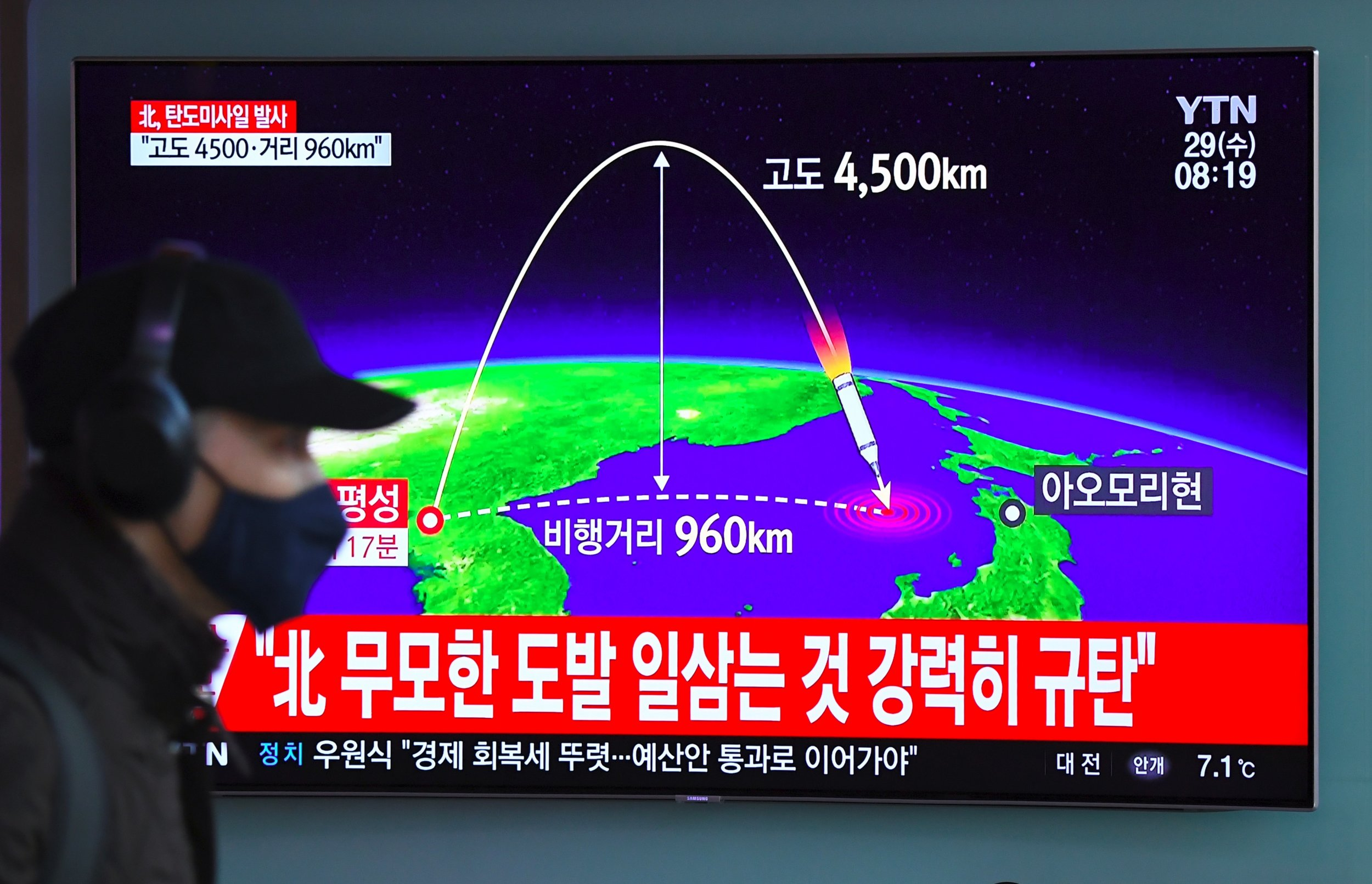 North Korea missiles Donald Trump UN resolution