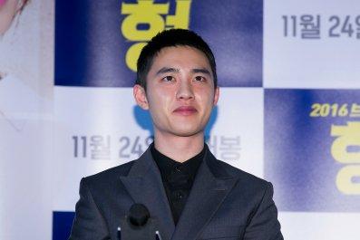 D.O. Kyung-soo