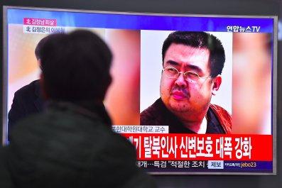 Kim Jong Un, Kim Jong Nam, CIA