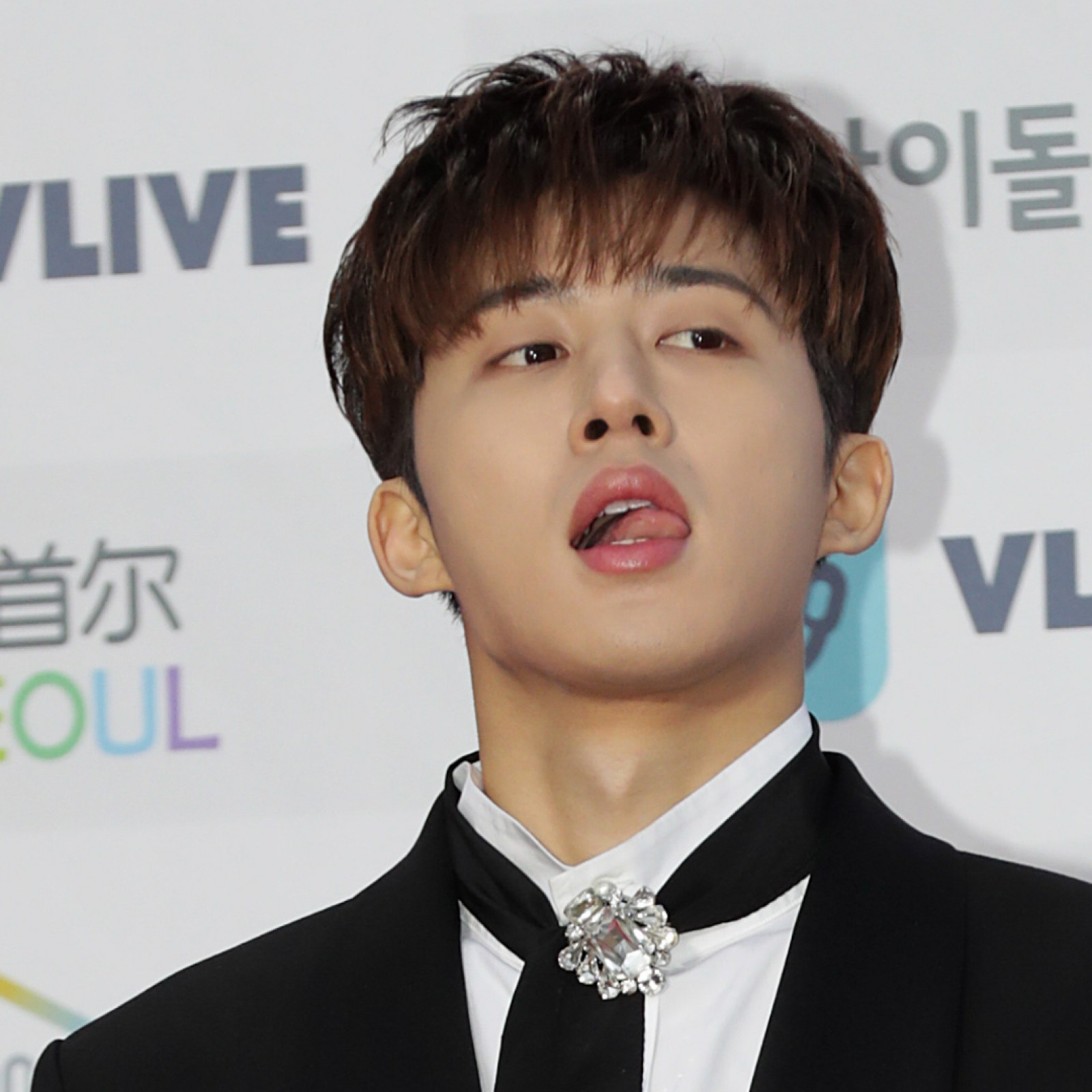 Acceptance Speech and B.I.'s return to music