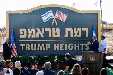 Ramat Trump in Golan Heights