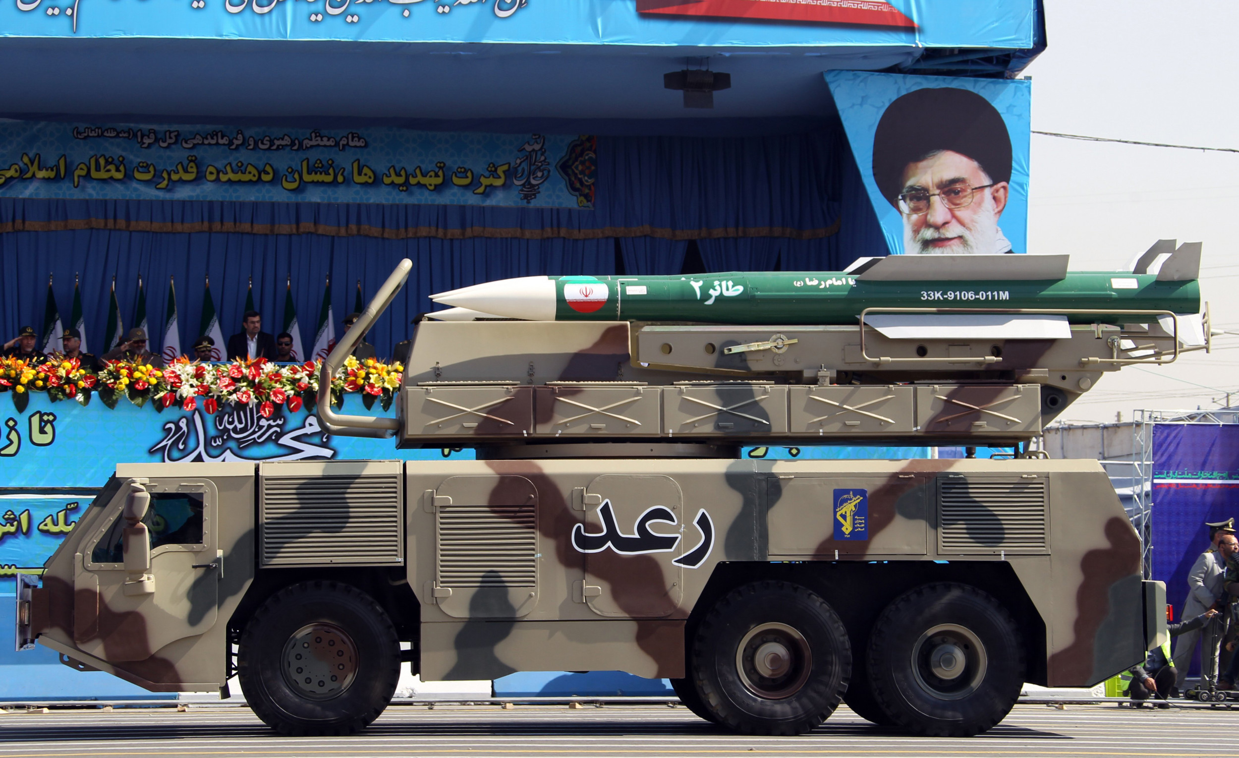 Iran's Missiles: Why Shooting Down of U S  Drone Is