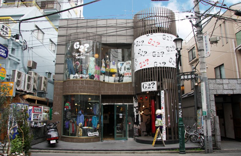 G2? shop tokyo