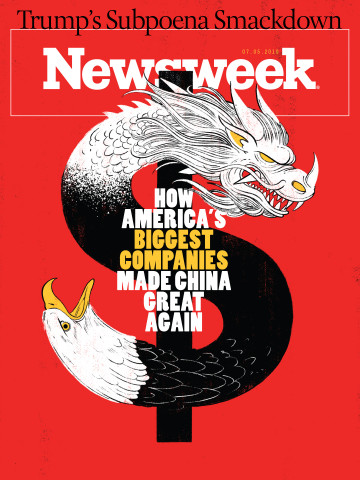 July 05, 2019 Cover