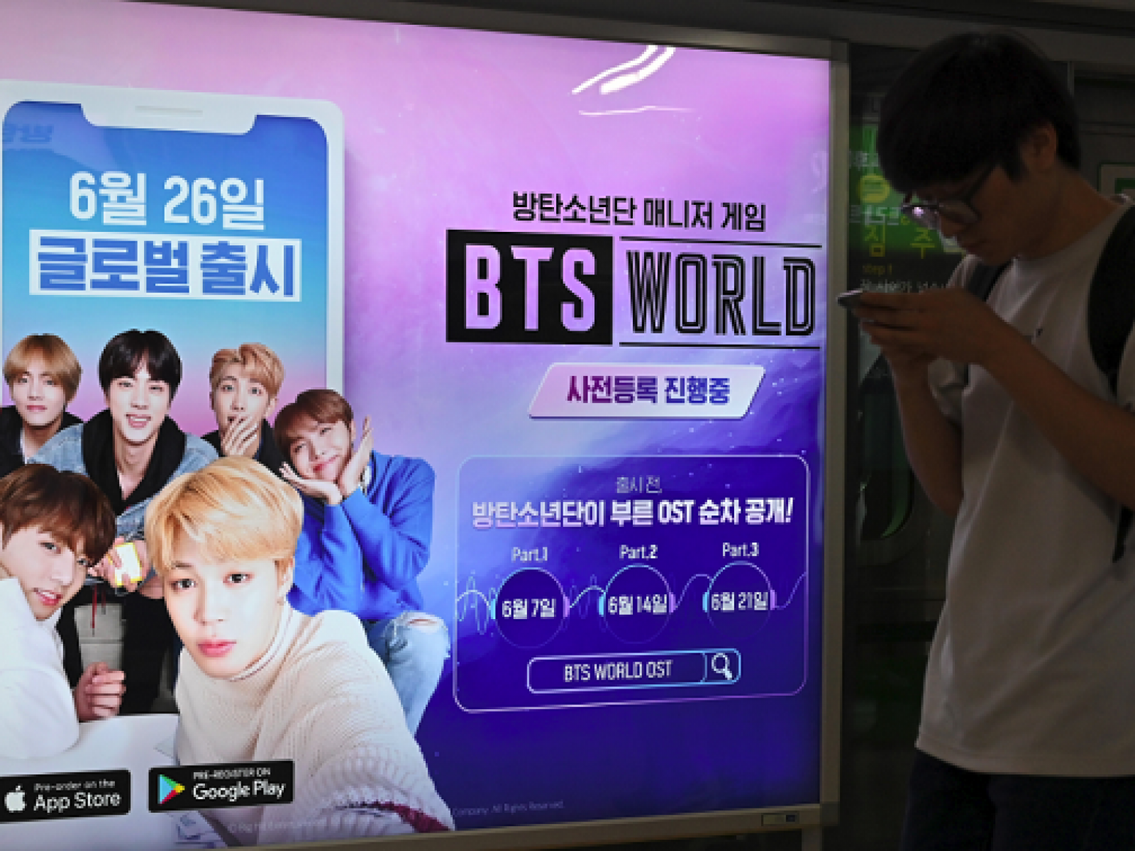 bts world mobile game appears android before iphone prompting fan clashes twitter