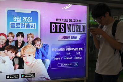 'BTS World' Mobile Game Appears on Android Before iPhone, Prompting Fan Clashes on Twitter