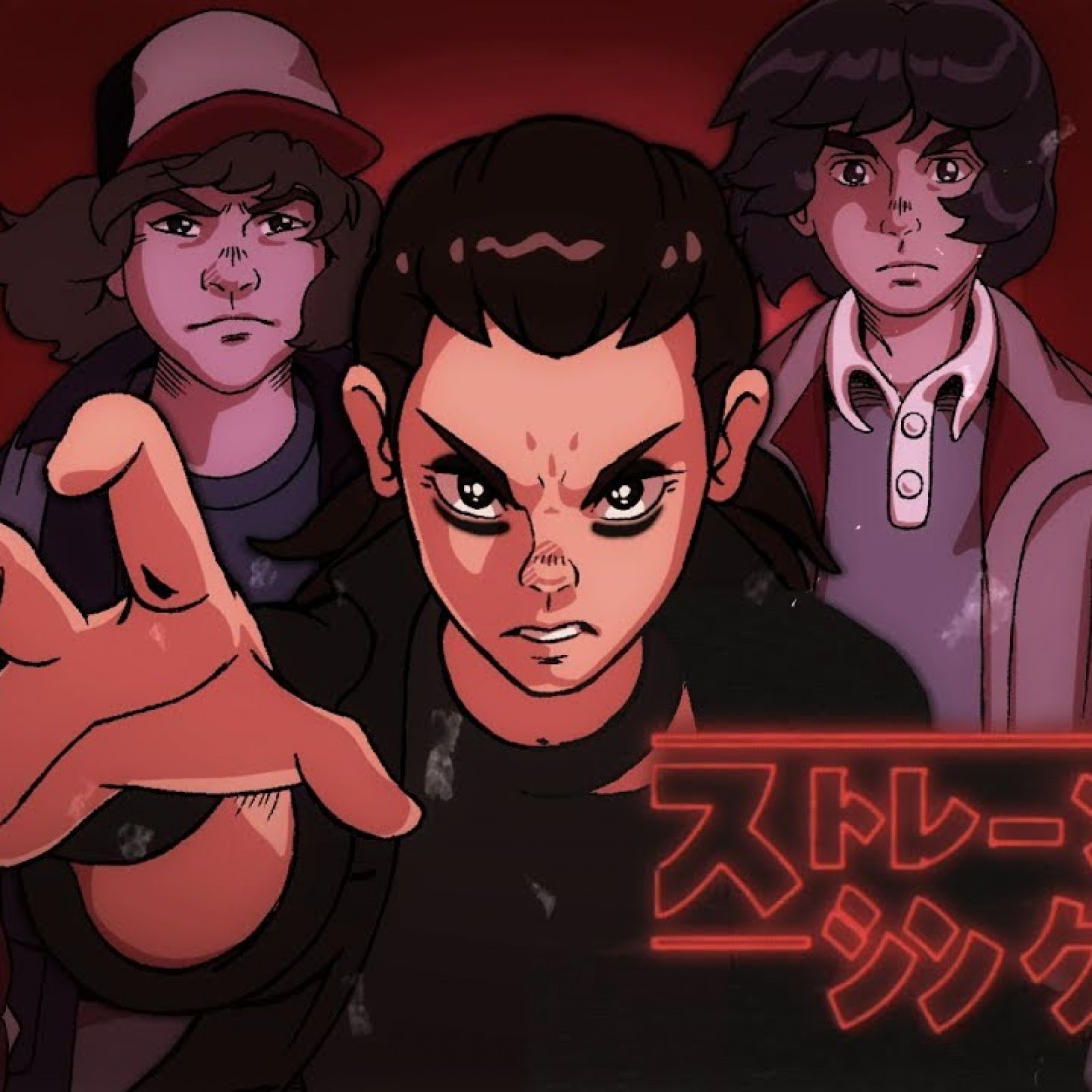 Stranger Things' Anime Influence Is More Than Just A Viral Short