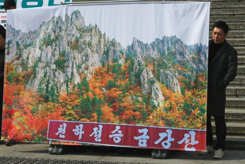 north south korea kumgang tourism