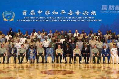china africa peace security forum