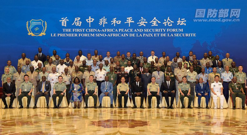 china africa peace security forum
