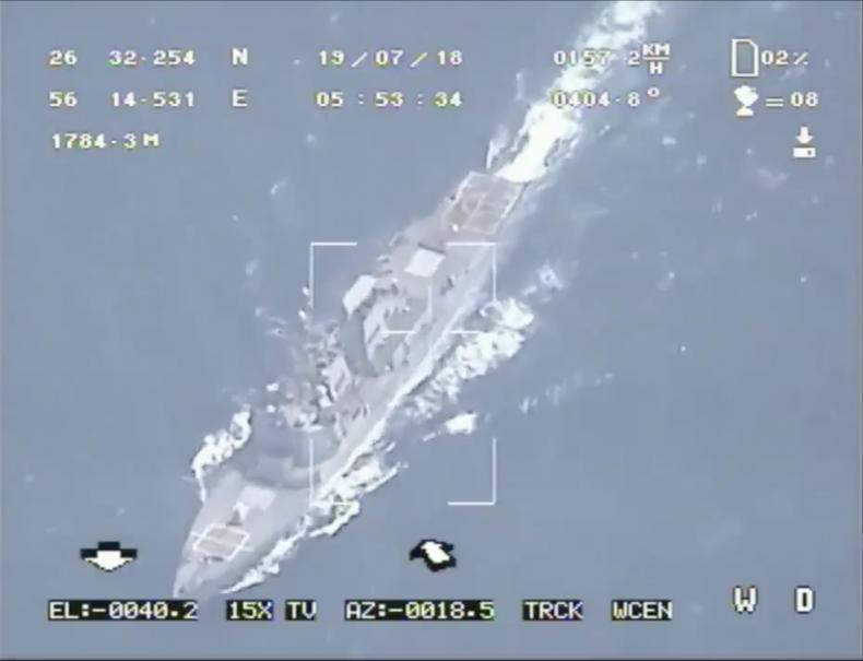 iran drone video navy gulf