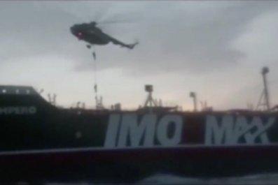 iran uk oil ship hormuz