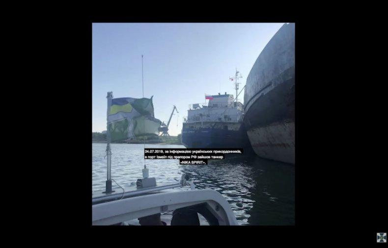 ukraine security russia oil tanker