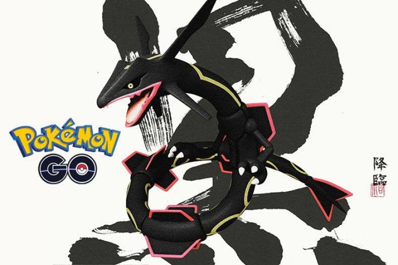 pokemon go shiny rayquaza raid