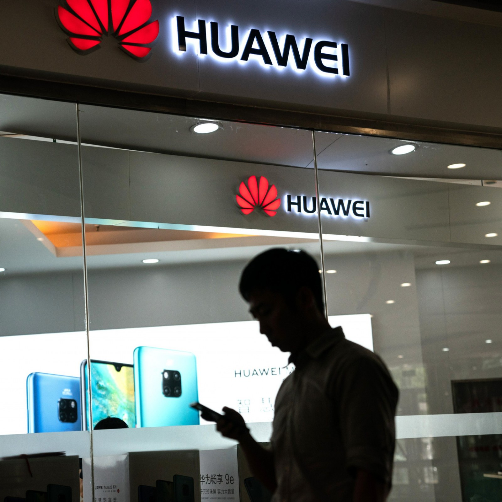 What Is HongMeng? Huawei's Mystery Mobile OS May Soon Be Revealed