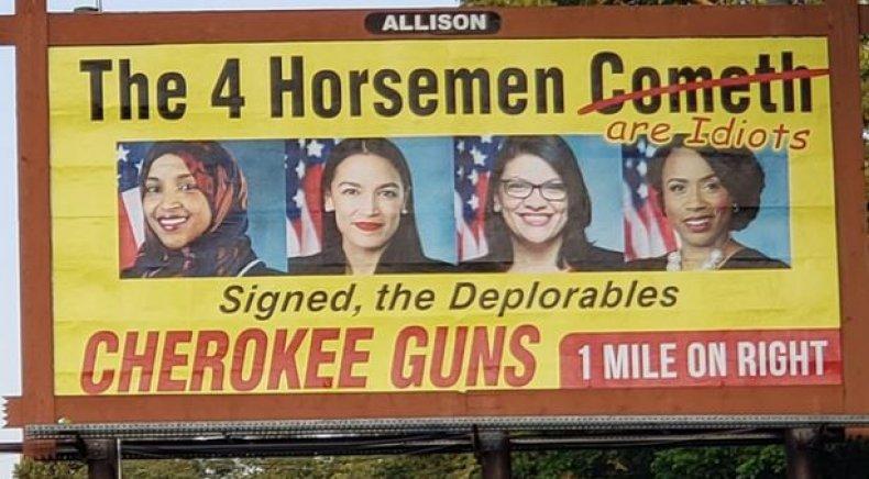 gun store billboard replaced squad